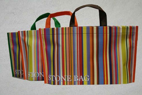 a8e8af926 bolsas de tela ecológicas serigrafiadas con mi logo modelo stonebag