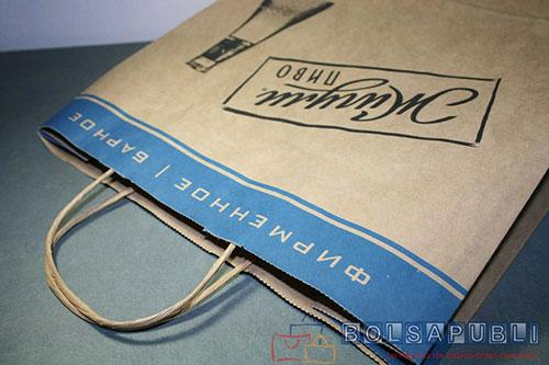 Bolsas de papel ecológico impresas